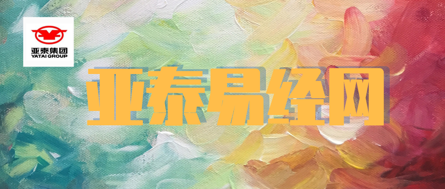 默认标题_公众号封面首图_2019.08.30 (6).png