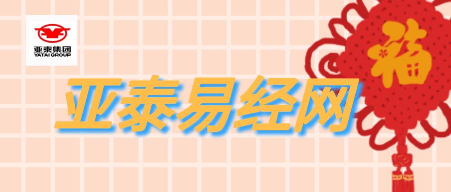 默认标题_公众号封面首图_2019.10.16.png