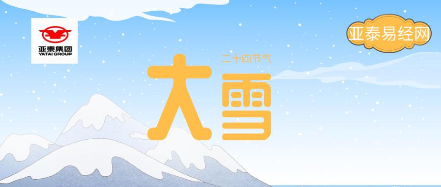 默认标题_公众号封面首图_2019-12-02-0.png