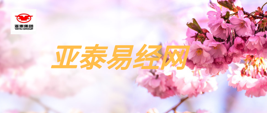 默认标题_公众号封面首图_2019-11-11-0 (2).png