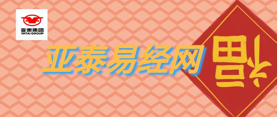 默认标题_公众号封面首图_2019.10.16 (2).png