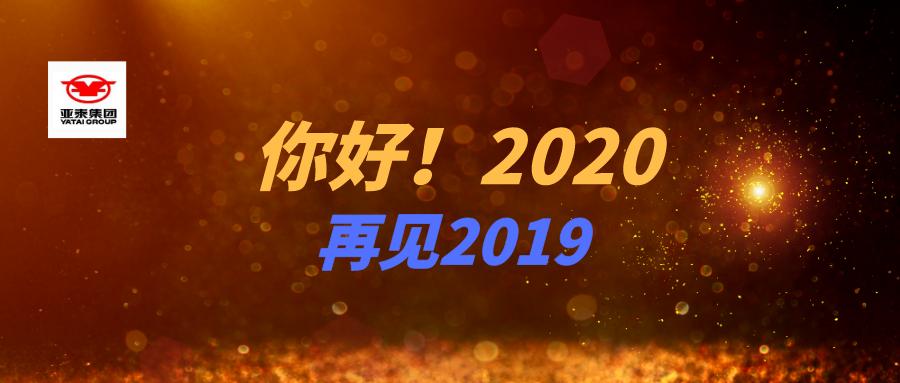 默認標題_公眾號封面首圖_2019-12-16-0.png