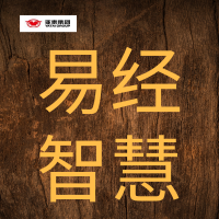 默認標題_公眾號封面小圖_2019.06.20.png