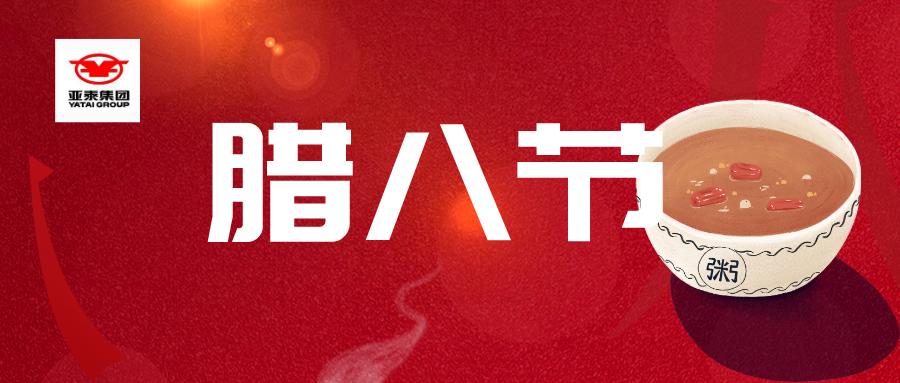 默認標題_公眾號封面首圖_2019-12-30-0.png