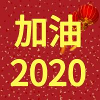 默認標題_公眾號封面小圖_2019-12-31-0.png