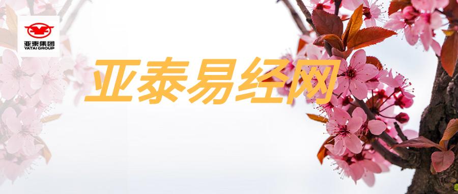 默認標題_公眾號封面首圖_2019-11-11-0 (1).png