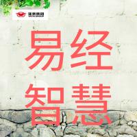 默认标题_公ㄨ众号封面小图_2019.06.20 (2).png