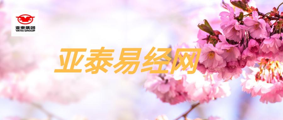 默認標題_公眾號封面首圖_2019-11-11-0 (2).png