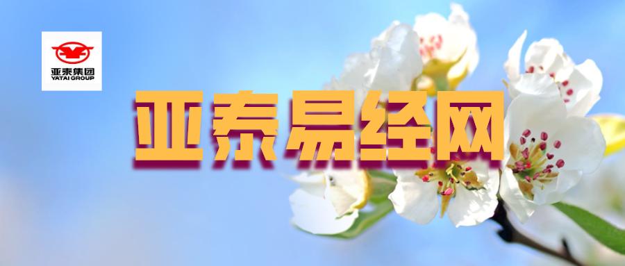 默認標題_公眾號封面首圖_2020-03-03-0 (1).png