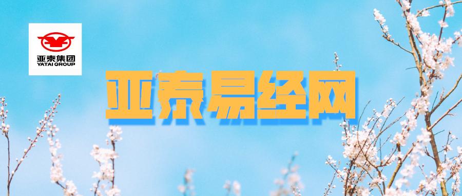 默認標題_公眾號封面首圖_2020-03-03-0.png