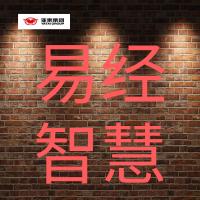 默認標題_公眾號封面小圖_2019.06.20 (4).png