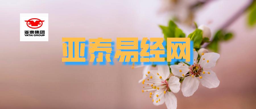 默认标题_公众号封面首图_2020-03-03-0 (2).png