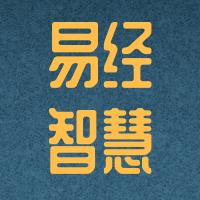 默认标题_公众号封面大发快三一分钟一期是不是骗人的小图_2019.08.15 (4).png
