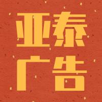 默认标题_公众号封面小图_2019.08.15 (1).png