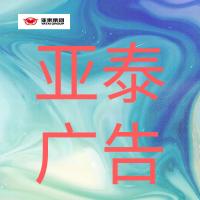 默认标题_公众号封面小图_2019.06.20 (9).png