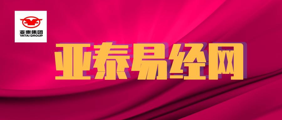 默认标题_公众号封面首图_2019.08.30.png