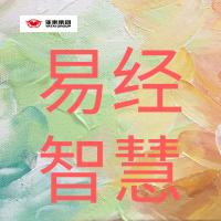 默认标题_公众号封面小图_2019.06.20 (1).png