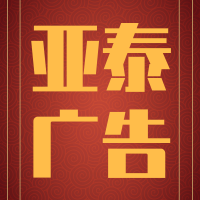 默认标题_公众号封面小图_2019.08.15.png