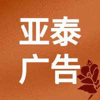 澳门新葡新京广告7.png