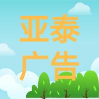 澳门新葡新京广告5.png