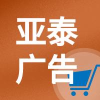 澳门新葡新京广告6购物车.png