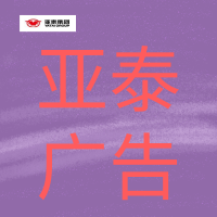 澳门新葡新京广告4.png
